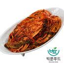 빅쭌김치  포기김치 10kg 국산재료 국내산 김장김치