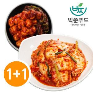 빅쭌김치  총각김치5kg+라면김치5kg 효자상품 국내산