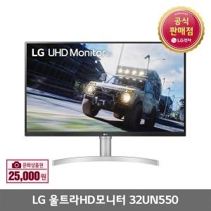 32UN550 32인치 UHD HDR10 4K 플스용 모니터