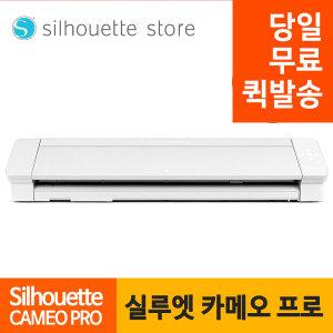 실루엣 카메오4 프로 시트지커팅기 61cm그라프텍CE7000