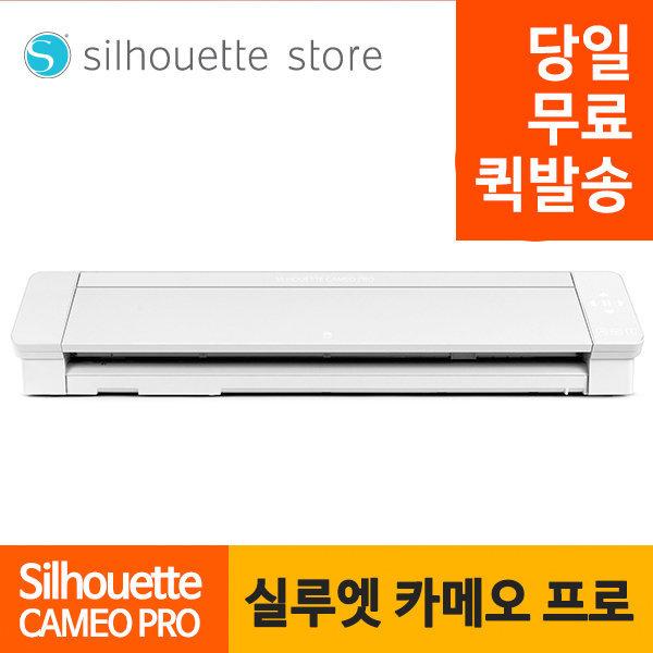 실루엣 카메오프로 시트지커팅기 /간판/시트지/토퍼