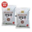 렌틸콩 4kg(2kgX2봉) 브라운렌틸콩 렌즈콩