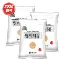 병아리콩 3kg(1kgX3봉) 고소한 맛 이집트콩 칙피