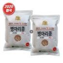 병아리콩 4kg(2kgX2봉) 고소한 맛 이집트콩 칙피