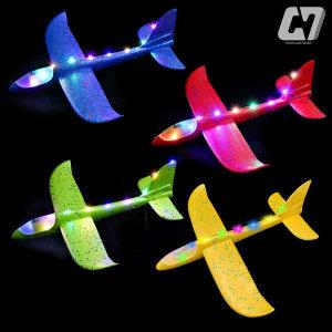 스티로폼 LED 글라이더 비행기 성훈 한강 장난감