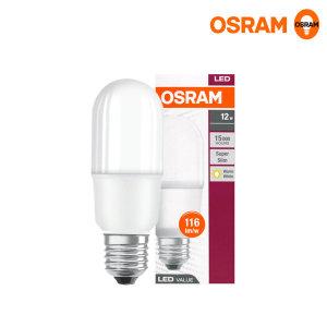LED전구 스틱램프12W 삼파장 형광등대체 주광색 컴팩트