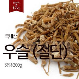 국산 우슬 300g (절단 제품)