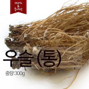 국산 우슬 300g (통)