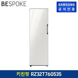 삼성 BESPOKE 1도어 냉동고 RZ32T760535 (색상:글램화이트) (배송4주이상소요)