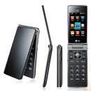 중고폰 효도폰 알뜰폰 열공폰 와인샤베트폰 LG-SH8400