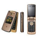 고급폴더폰 A급중고폰 효도폰 VVIP폰 3G SHC-W910