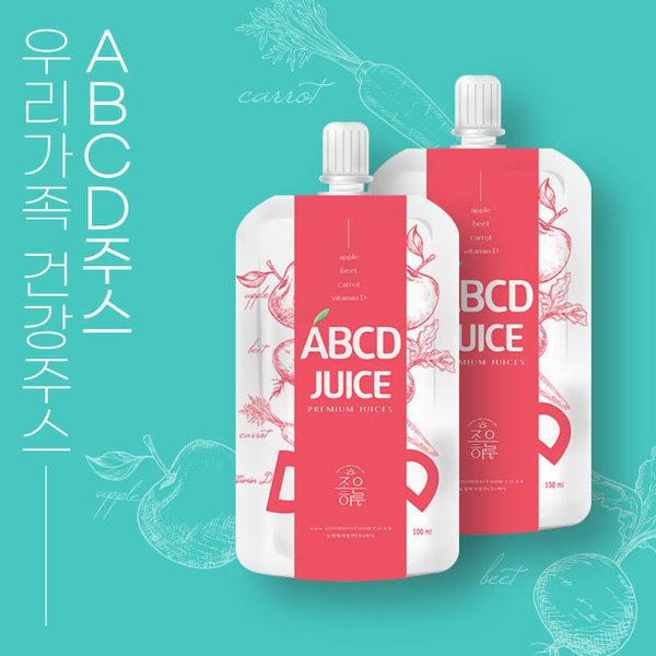사과 비트 당근 비타민D 블랜딩 과채 ABC주스 30포