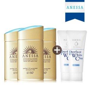 공식판매처 아넷사 퍼펙트 UV 선스크린 스킨케어 밀크 A 60ml 3개 + 화이트클레이 50g 2개증정