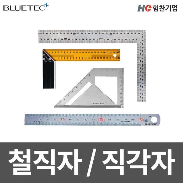 블루텍 철직자(무광) 150MM 직자 (1EA)