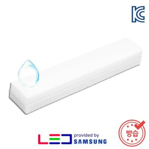 LED 욕실등 화장실등 유백 방습등 삼성칩 KC인증 20W