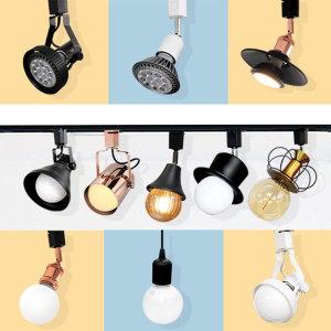 레일조명 레일등 LED주방등 전등 등기구 미니봉