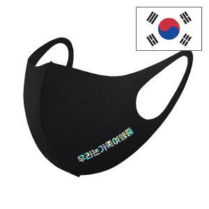 국내산 패션마스크+나만의 홀로그램 이니셜인쇄 각인
