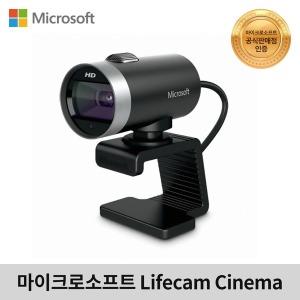 공식판매점 마이크로소프트 라이프캠 시네마 웹캠