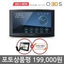파인드라이브 Q30 S 네비게이션 16GB 지도자동업데이트