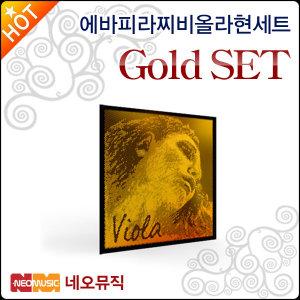 에바피라찌비올라현세트 EvahPirazzi String Gold SET