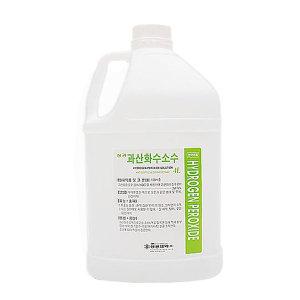 퍼슨 과산화수소수 4L 상처 소독 과산화수소