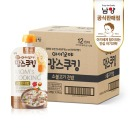 아이꼬야 맘스쿠킹 이유식 20개 소불고기진밥(12개월-)