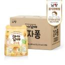 아이꼬야 아이간식 감자퐁 30gx10개+ 베이비주스 3개