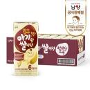 아이꼬야 아기랑쌀이랑 이유식영양식 180mlx24팩(오곡)
