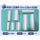 크린 롤백17x25x500매(포장없이) 위생 비닐팩  업소용