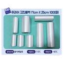 크린 롤백17x25x1000매(포장없이 위생 비닐팩  업소용