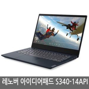 레노버 아이디어패드 S340-14API 3500U/8G/256G A급