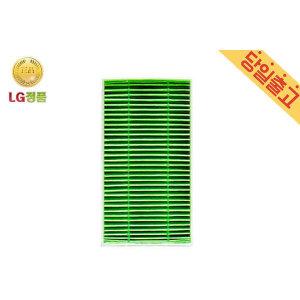 LG정품 AP130MGKA 퓨리케어 미니 공기청정기필터(1EA)
