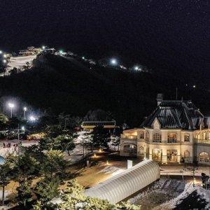  강원 리조트  소노벨 비발디파크 D (구 메이플) (홍천 횡성)