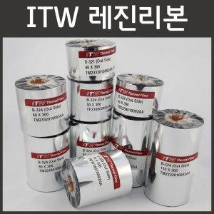 레진리본 ITW B324 40mmX300M 바코드프린터 리본