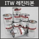 레진리본 ITW B324 70mmX300M 바코드프린터 리본