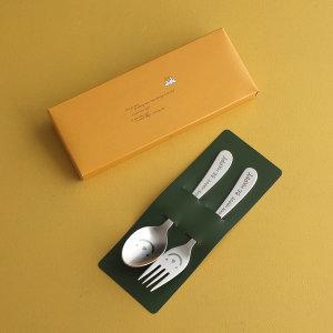 윙크어린이 2종(스푼+포크) 어린이집 생일선물