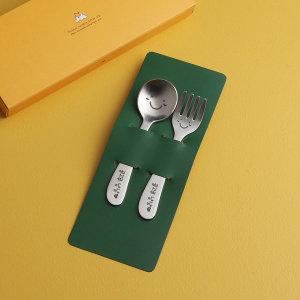 윙크유아 2종(스푼+포크) 어린이집 생일선물