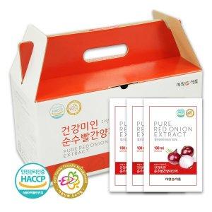 지성식품 건강미인순수 빨간양파즙 100ml 50팩 HACCP