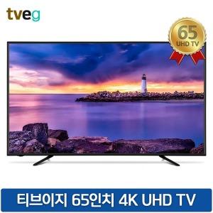 티브이지 65인치TV 4K UHD HDR티비 65FQ6500UHD스탠드