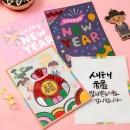 민화샵 포일아트 새해 신년 감사 카드 연하장 만들기