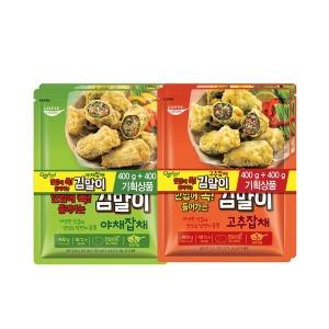 김말이 고추/야채 400g+400g 2세트