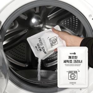 깨끗한 세탁조크리너