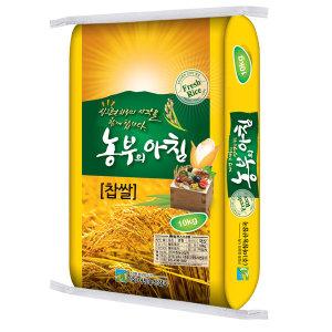 국산 농부의아침 찹쌀10kg 쿠폰적용시 34900원