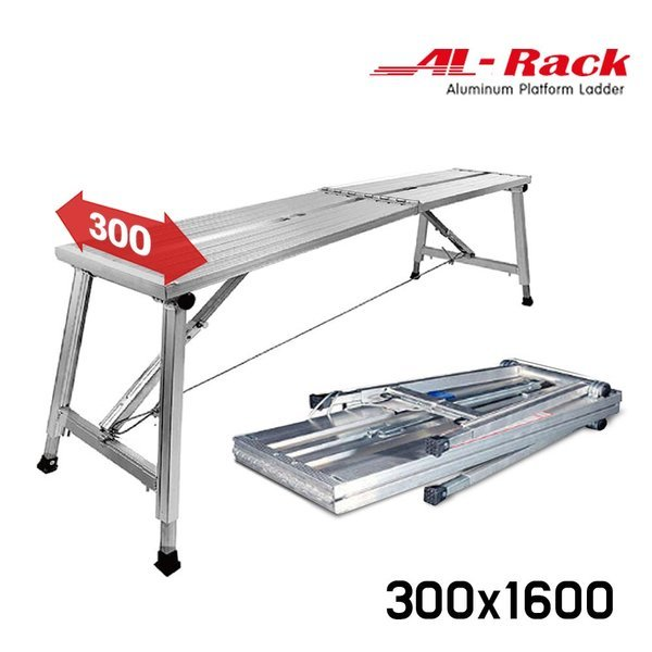 알루미늄 높이조절/ 접이식 도배 우마사다리 300x1600