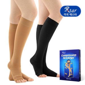 도고201 무릎형 의료용 압박스타킹 중압 혈액순환 완화