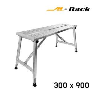 알루미늄 높이조절/ 일자형 도배 우마사다리 300x900