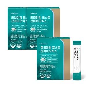 퍼펙토 프리미엄 포스트 신바이오틱스 2+1박스(90포)