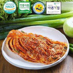 자연배기 배추김치 10kg 국내산 전라도 김치