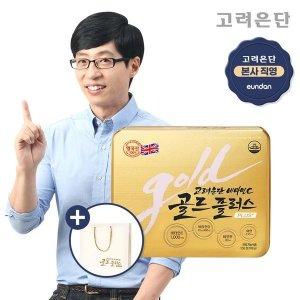 본사직영  고려은단 비타민C 골드 플러스 150정