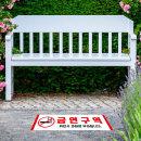금연 바닥 스티커 금연구역 금속특수시트 500x150